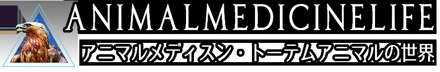 AnimalmedicineLife